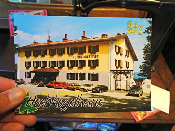 HOHEWAND-GAL (1)